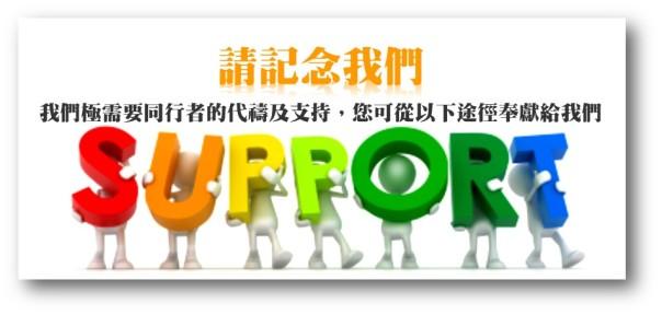 BSM_SUPPORT