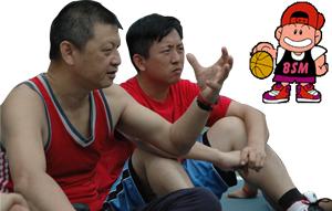coach-c1