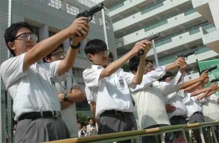 集體瞄槍-S