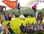 台灣短宣 – 生命跨越之旅